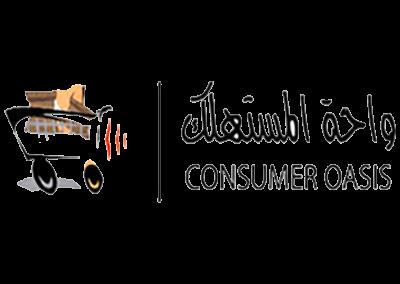 واحة المستهلك